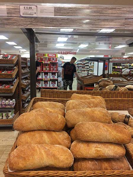 chlieb delikats.JPG