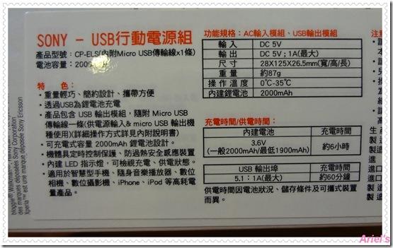 DSC00437-1