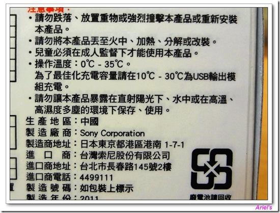 DSC00438-1