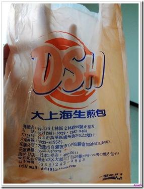 DSC02080-1