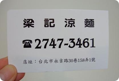 DSCF3399