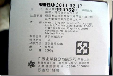 DSCF0674-1
