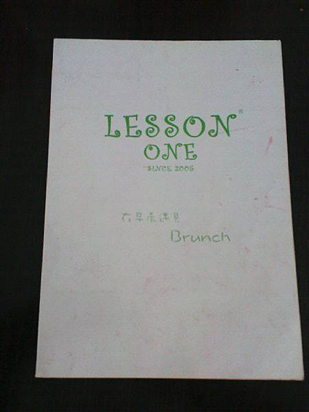Lesson One 菜單封面