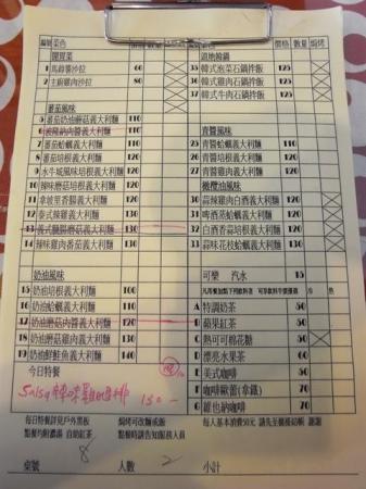 AROMA menu.jpg