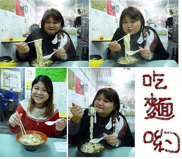 平溪午餐2