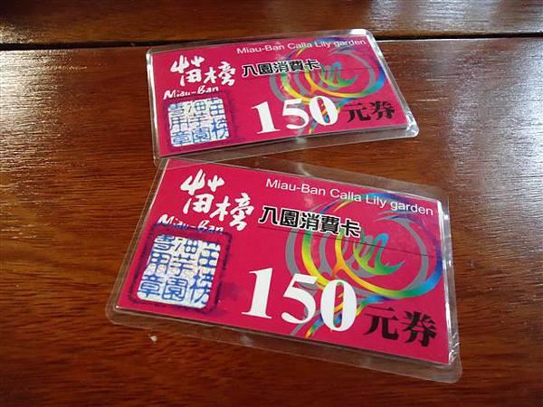 DSC04102.JPG