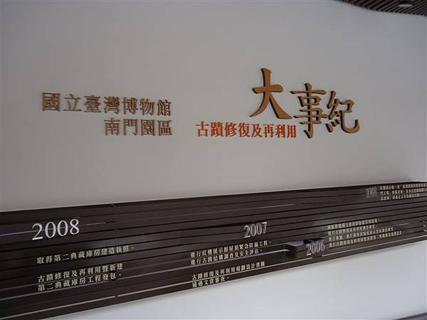 DSC09375.JPG
