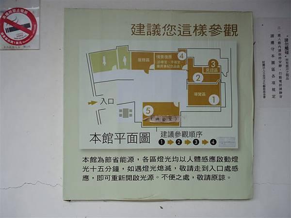 DSC09750 (2)