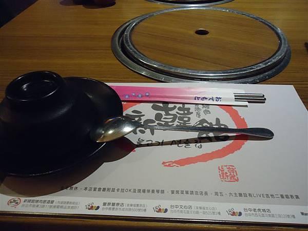 DSC09459.JPG