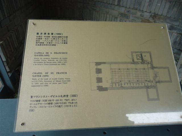 DSC03327 (2)