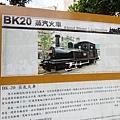 P1130080.JPG
