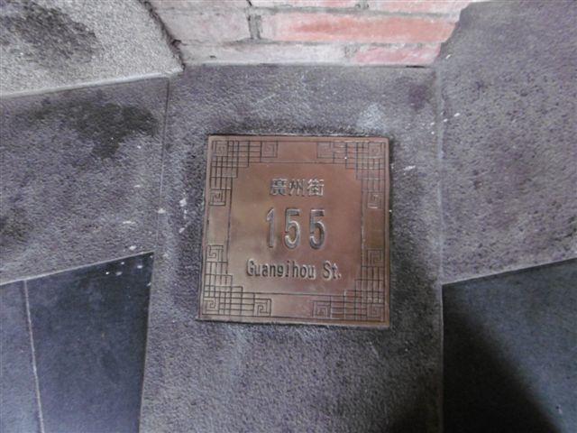 P1170559.JPG