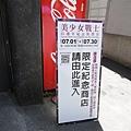 P1170895.JPG