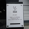 DSC07314.JPG