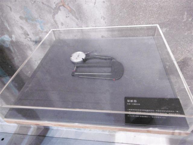 P1370600.JPG