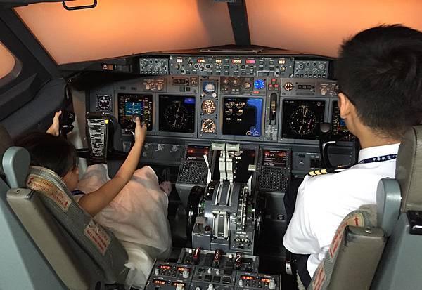 可樂開飛機.jpg