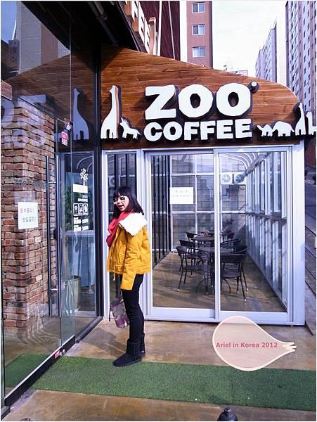 zoo coffee1