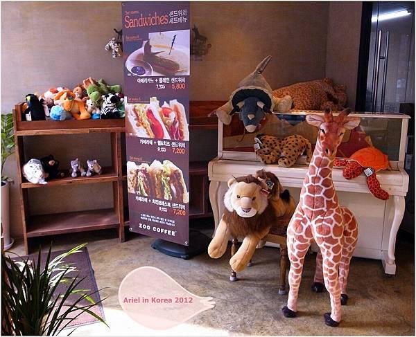 zoo coffee2