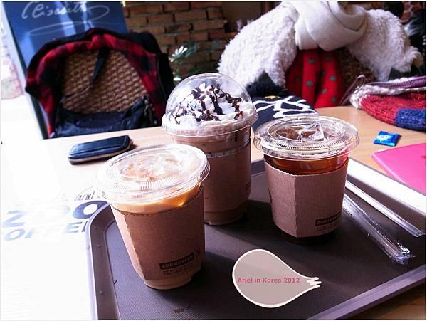 zoo coffee5