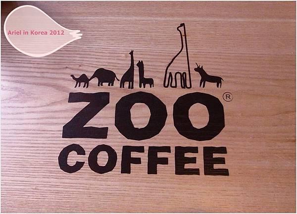 zoo coffee6
