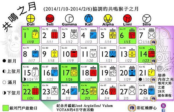 issue45-共鸣之月中文图2