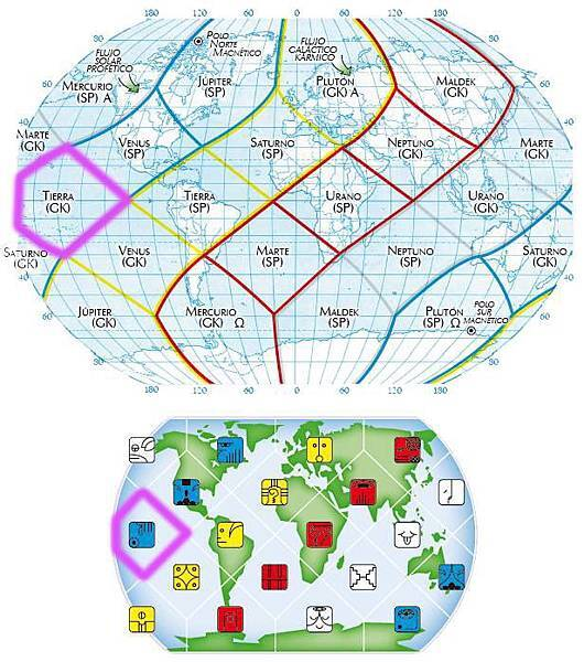 7藍手地球全息圖