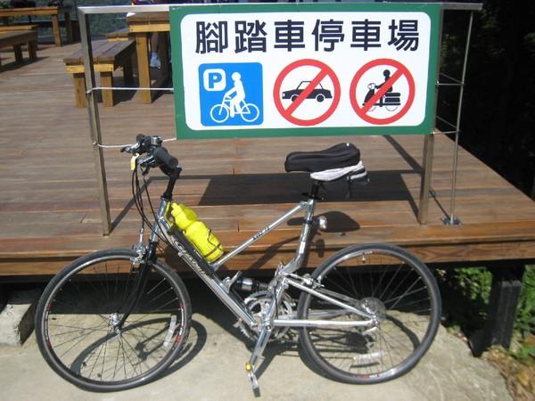 21.又一個甘心 有腳踏車專屬停車場.JPG