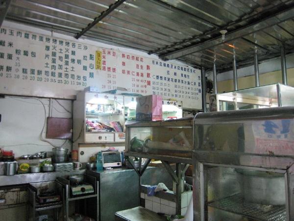 IMG_2596古老的店家.JPG