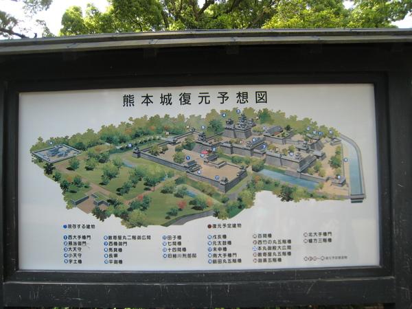 熊本城復元予想圖