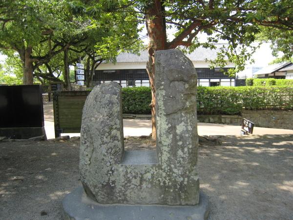 五郎的首掛石