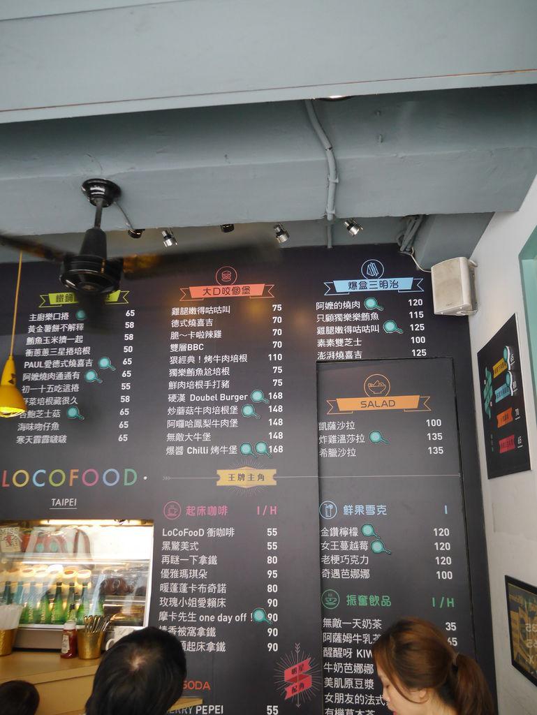 台北必吃早餐