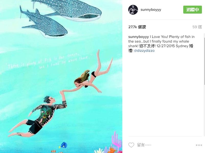 王陽明鯨鯊7.png