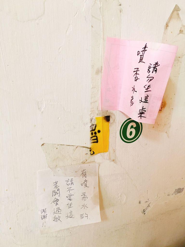 IMG_7767_结果.JPG