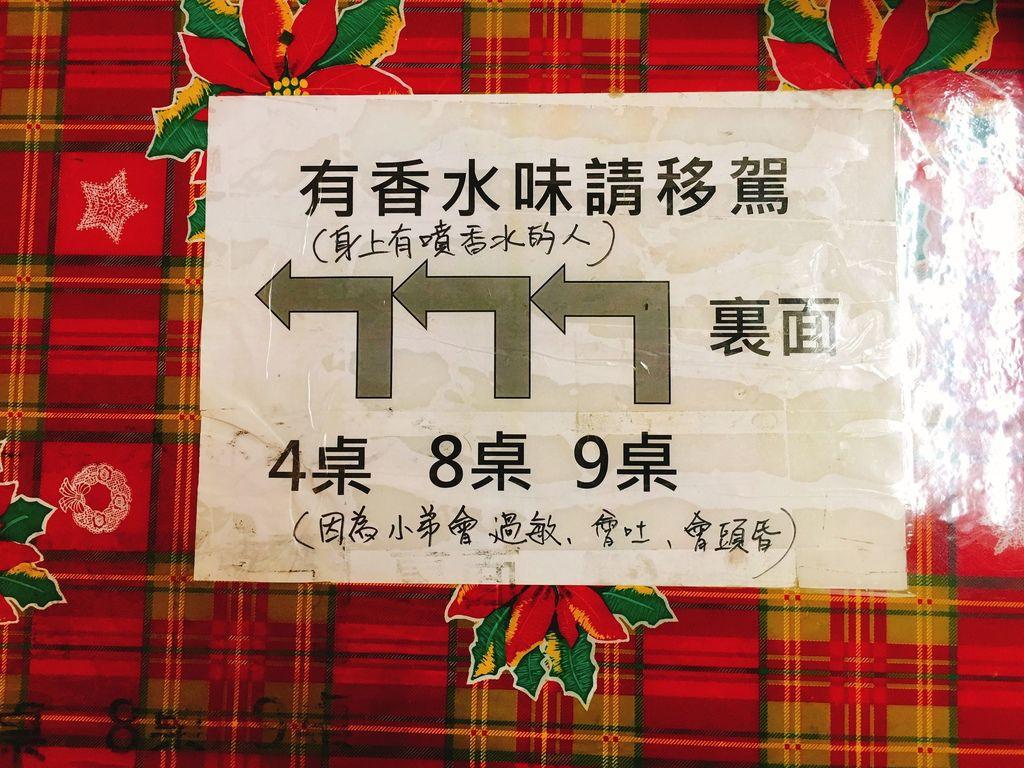 IMG_7763_结果.JPG