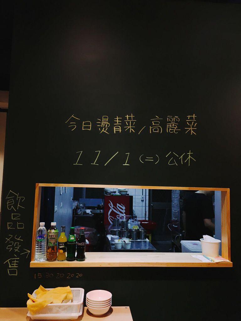 IMG_8089_结果.JPG