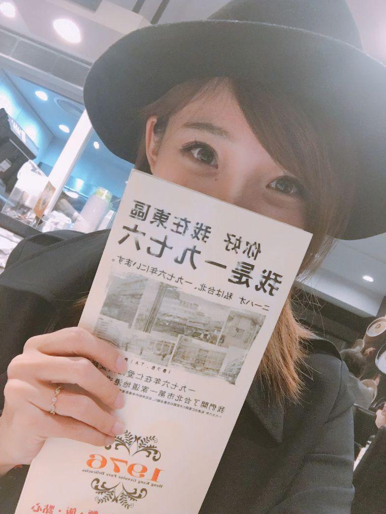 IMG_8993_结果.JPG