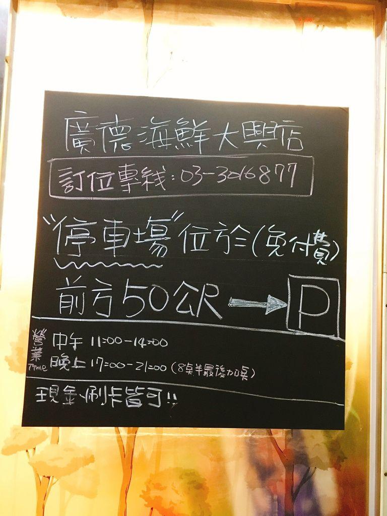 IMG_9082_结果.JPG