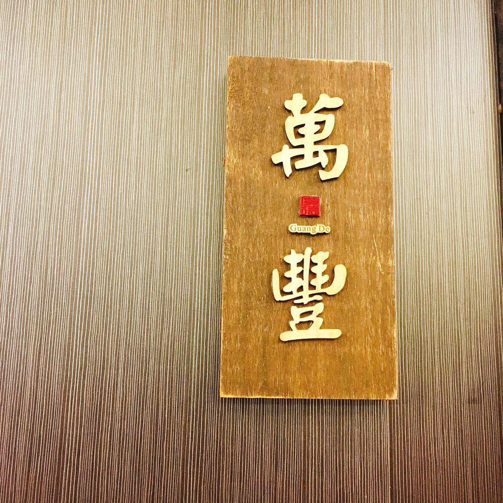 IMG_9087_结果.JPG