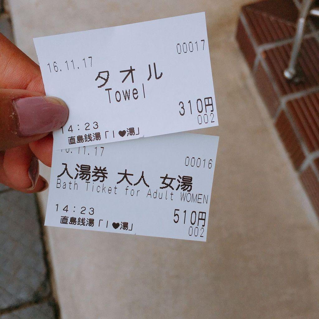 IMG_1720_结果.JPG