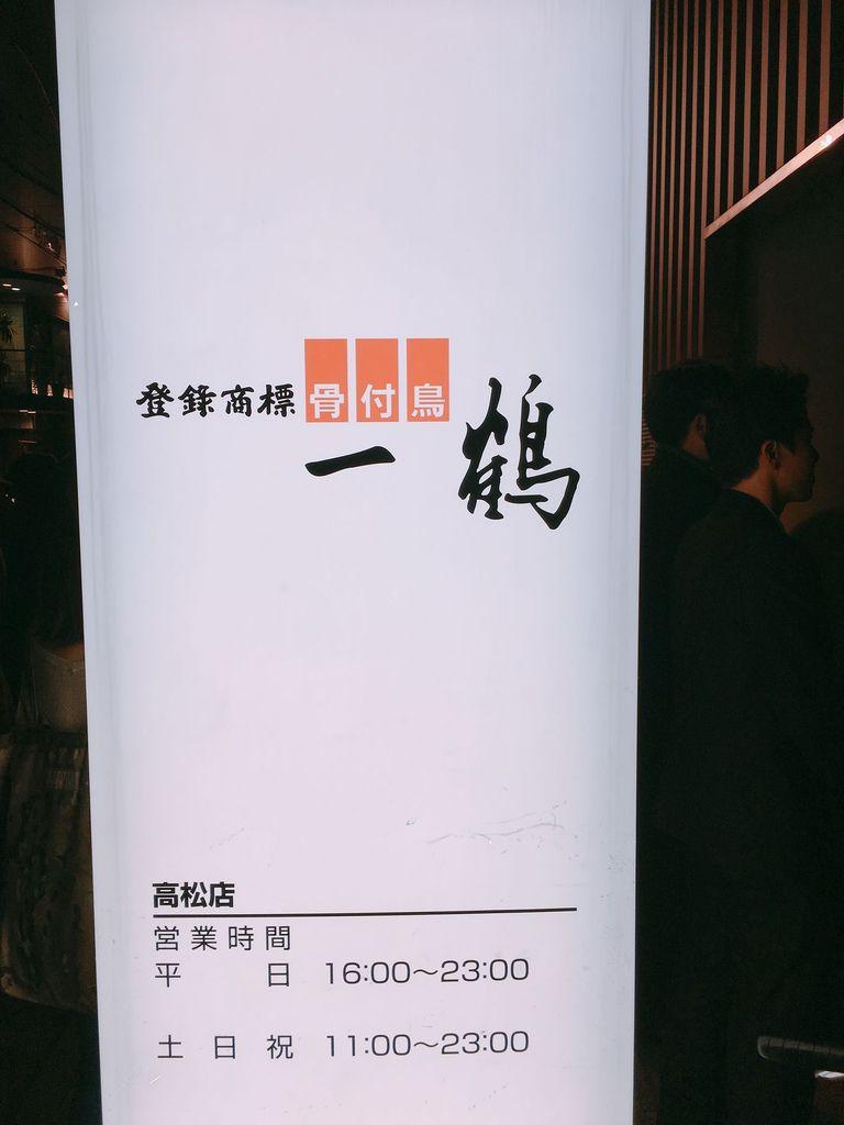 IMG_2022_结果.JPG