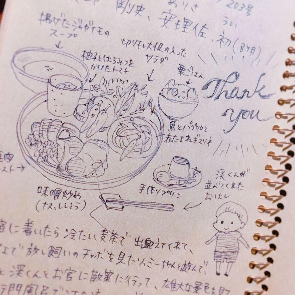 IMG_0357_结果.JPG