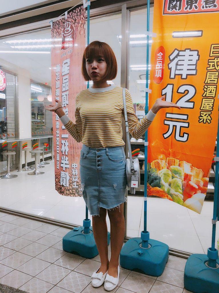 Sweesa_11.jpg