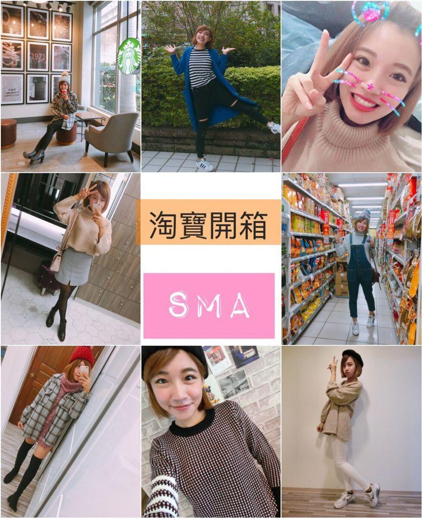 S__9150499.jpg