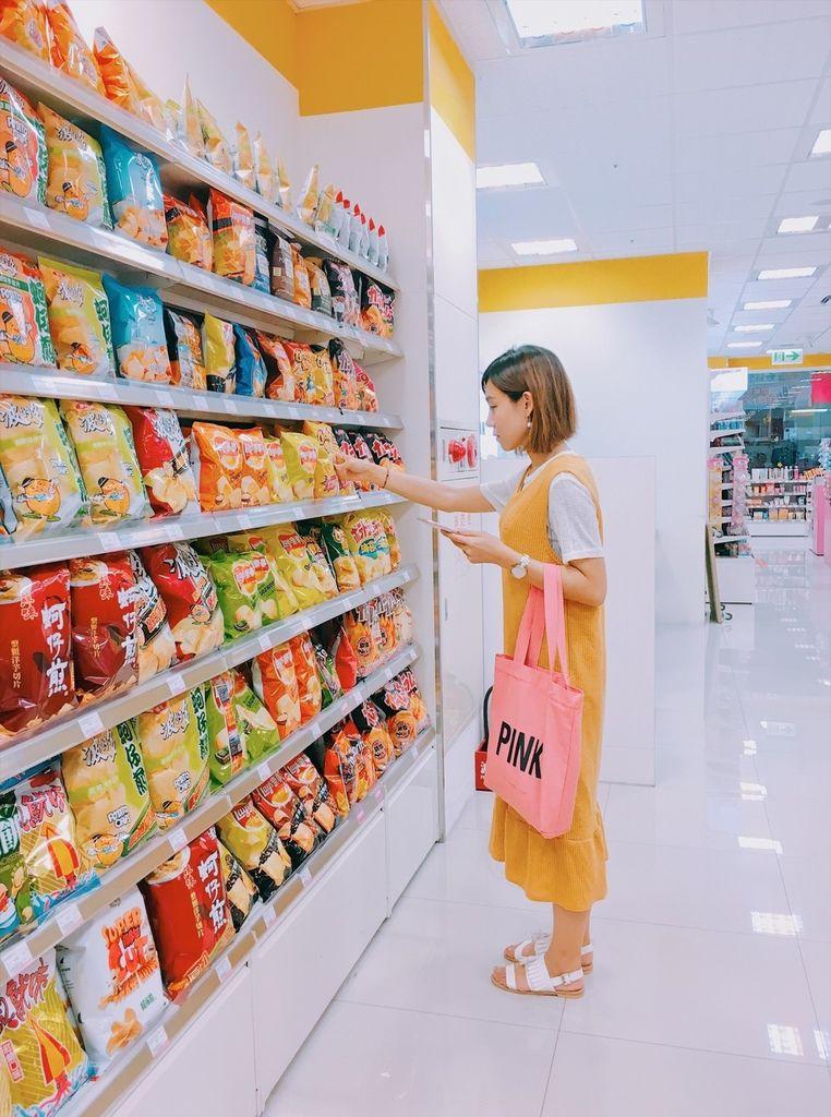 錦衣衛~彩色袋子_170410_0008.jpg