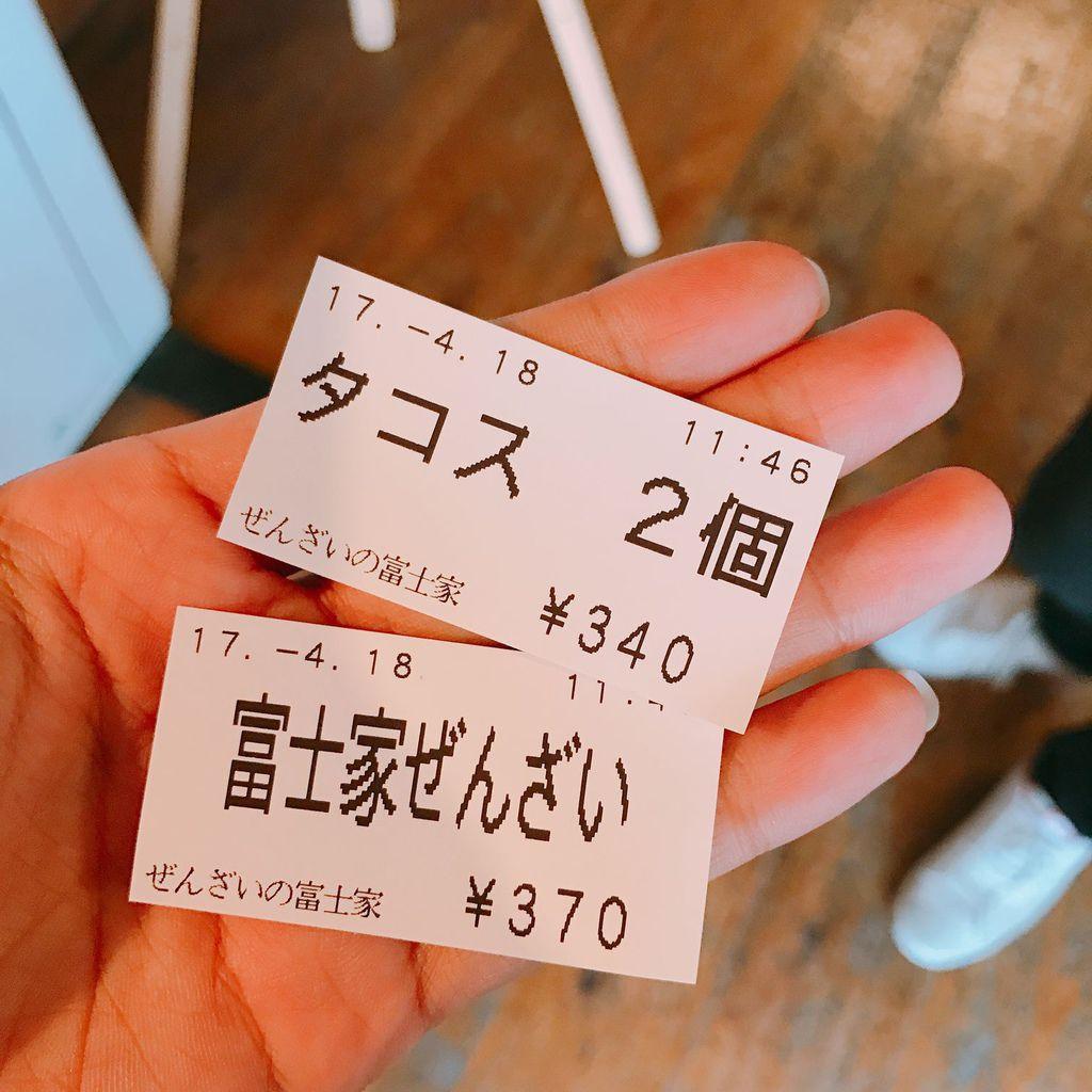 IMG_5764_结果.JPG