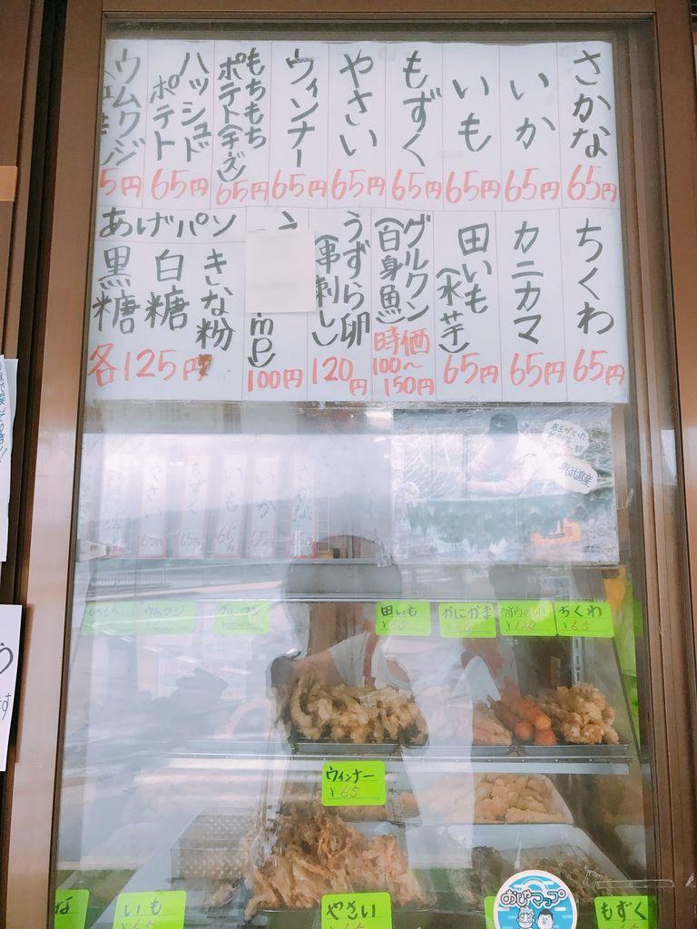 IMG_6024_结果.JPG