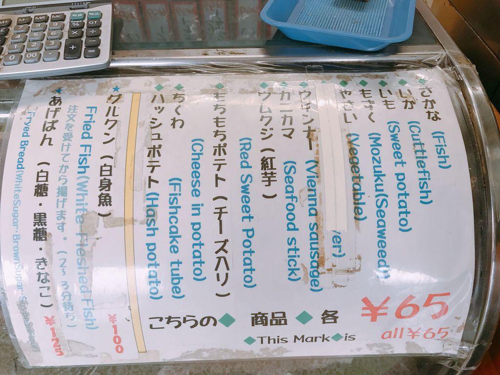 IMG_6016_结果.JPG