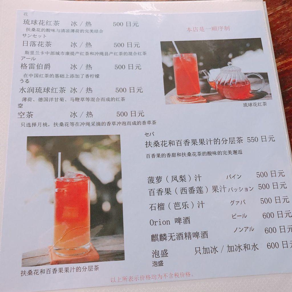 IMG_6119_结果.JPG