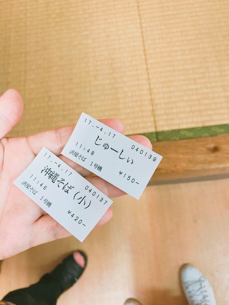 IMG_4961_结果.JPG