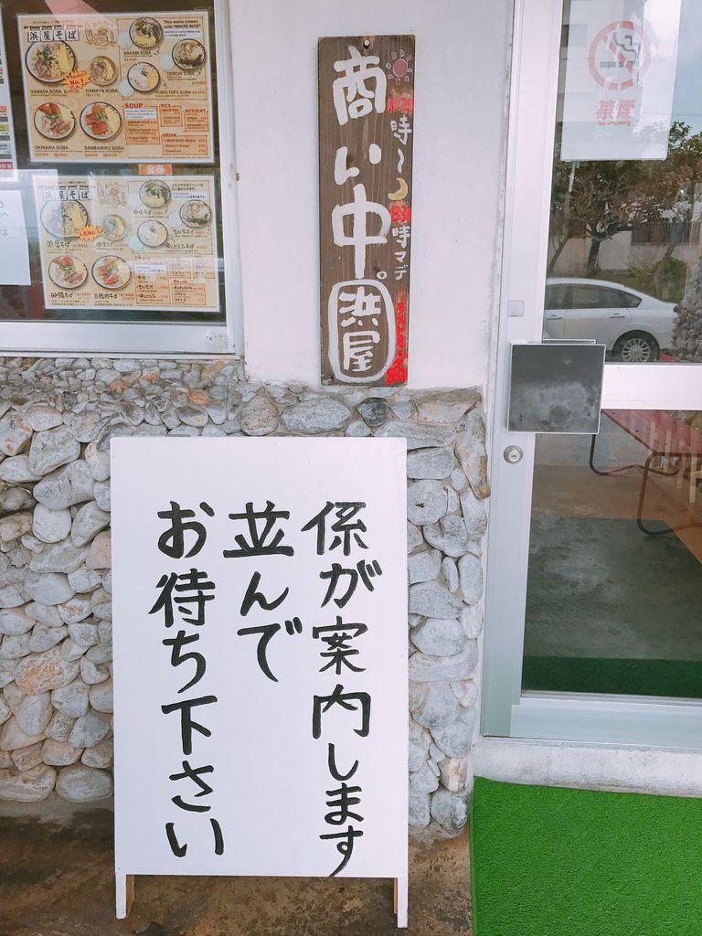 IMG_5004_结果.JPG